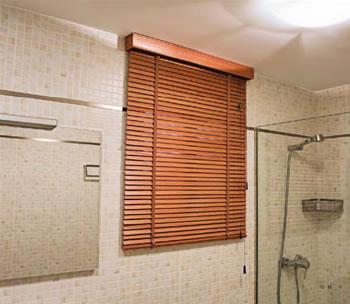 Las principales ventajas y desventajas de los tipos de persianas - Tipo de persianas ...